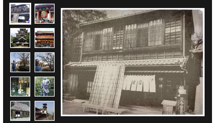 Wanokoto pagina web para envejecer fotos