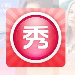 Meitu, la app con la que las mujeres chinas mejoran sus selfies
