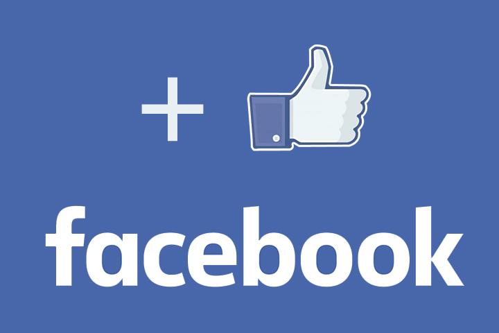 tener mas me gustas foto facebook